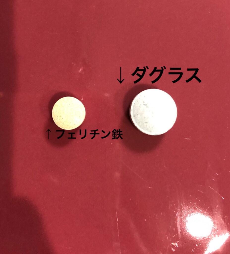 女子のおまもりサプリフェリチン鉄と他の貧血サプリメントを比較